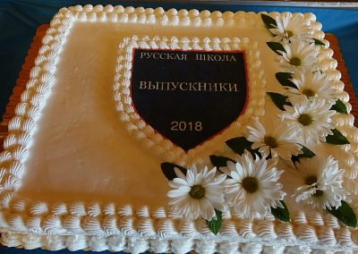 russianschoolgraduation2018-9974